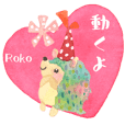 Roko Sticker no.8