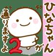 hinachann sticker 2