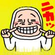 タイツDEウーマン33 笑顔