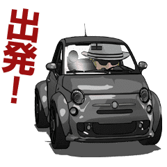 Everyday I Love Cars Line Stickers Line Store