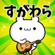 Dear Sugawara's. Sticker!