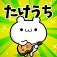 Dear Takeuchi's. Sticker!