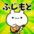 Dear Fujimoto's. Sticker!