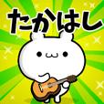Dear Takahashi's. Sticker!