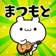 Dear Matsumoto's. Sticker!