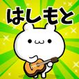Dear Hashimoto's. Sticker!