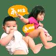 YING-JIE'GUAN-LUN