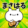 Dear Masaharu's. Sticker!