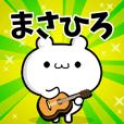 Dear Masahiro's. Sticker!
