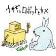 Rabbit and Robot and Tortoise 2