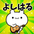 Dear Yoshiharu's. Sticker!