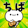 Dear Chiba's. Sticker!