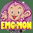 EMOMON part2 Reactions