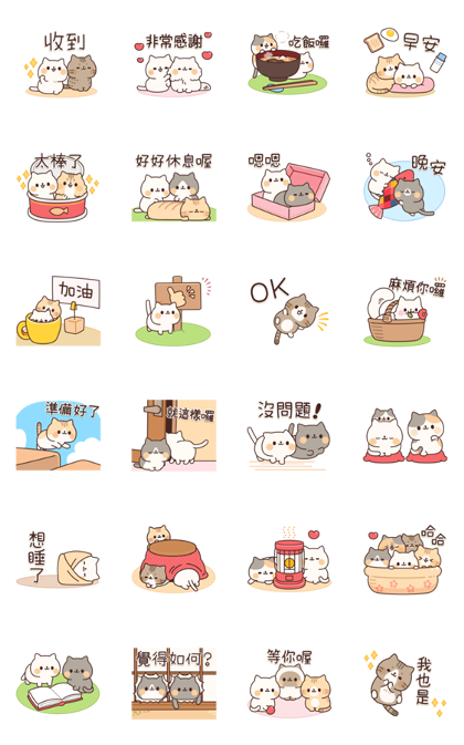Full of Cats Animated Stickers 3