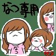 For natsu chan