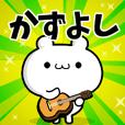 Dear Kazuyoshi's. Sticker!
