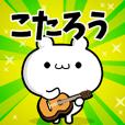 Dear Kotaro's. Sticker!