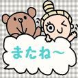 (かわいい日常会話スタンプ207)
