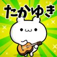 Dear Takayuki's. Sticker!