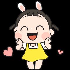 สติ๊กเกอร์ไลน์ BOMI 2: Super Super Cute