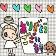 (かわいい日常会話スタンプ206)