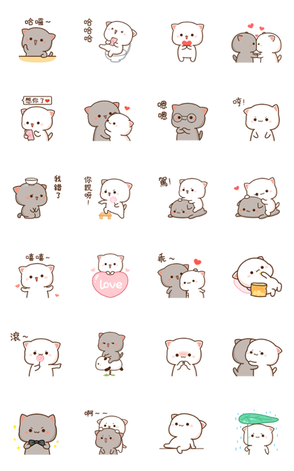 Mochi Mochi Peach Cat & Friend 2
