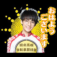 Stage [Yowamushi Pedal]