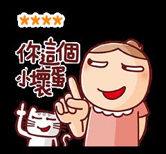 Nonie Custom Sticker Debut!!