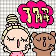 (かわいい日常会話スタンプ208)