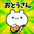 Dear Otosan's. Sticker!!