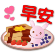 Mini pink Rabbit and Delicious Food