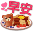 Mini bear and Delicious Food-Common word