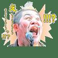 「NANISAMA?」Oh-changがマイクで叫ぶ!2