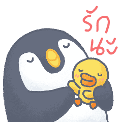Hoshio and Kamomo: Friendship Never Ends