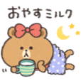 【ダジャレ】ぐーたらBROWN & FRIENDS③