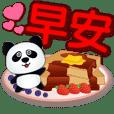 Mini Panda and Delicious Food-greeting