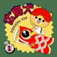 HIROSHIMA-KEN1