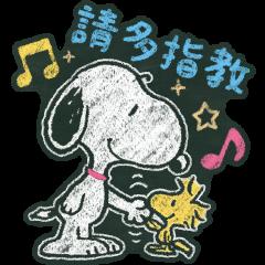 Snoopy 粉筆畫