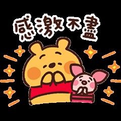 小熊維尼 by 卡娜赫拉