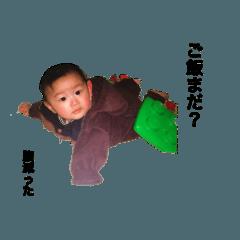 chachi_20210909163404