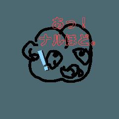 nobu_20210911115245