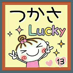 Convenient sticker of [Tsukasa]!13