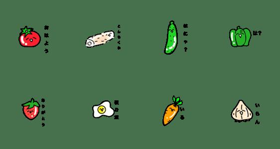 「食べ物たちスタンプ」のLINEスタンプ一覧