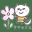 cute animals5