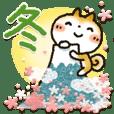 柴犬「まるちゃん」活躍の戌年!!