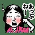 Animation otafukuchan-4 Autumn