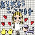 (かわいい日常会話スタンプ210)
