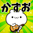 Dear Kazuo's. Sticker!!