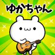 Dear Yukachan's. Sticker!!