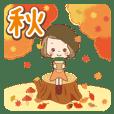 前髪短めな女の子の【ゆるっと秋】